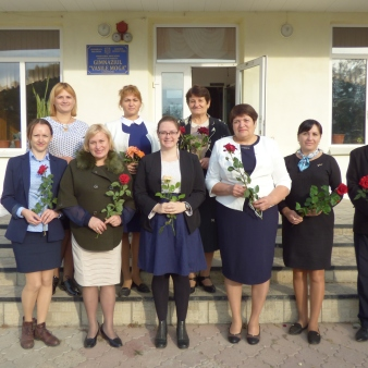 Moldovan celebrations