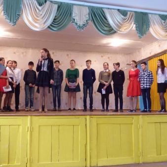 7th grade concert for the teachers